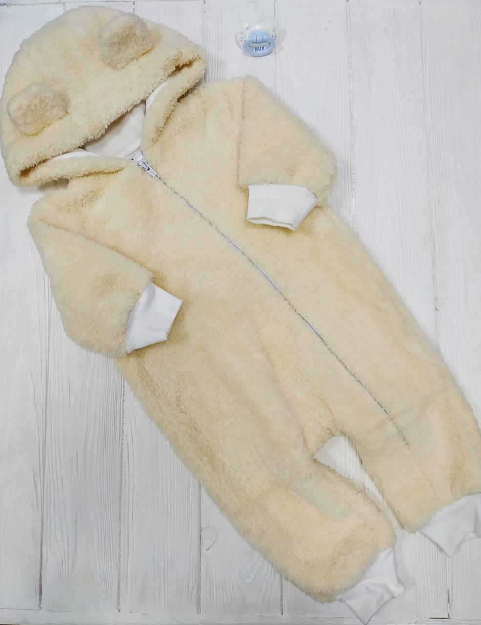 Утепленный человечек с ушками для новорожденного Молочный