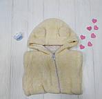 Утепленный человечек с ушками для новорожденного Молочный, фото 2