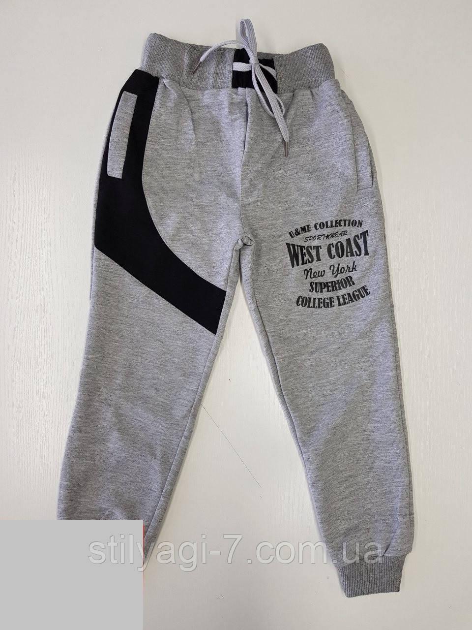 Спортивные штаны для мальчика на 5-8 лет серого цвета с надписью оптом
