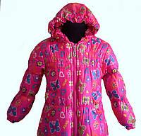 Детская  Куртка для девочек 1 -3 года