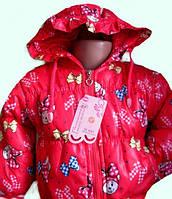 Детская  Куртка для девочек 1 -2 года