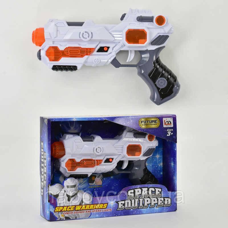 Детский космический пистолет  музыкальный
