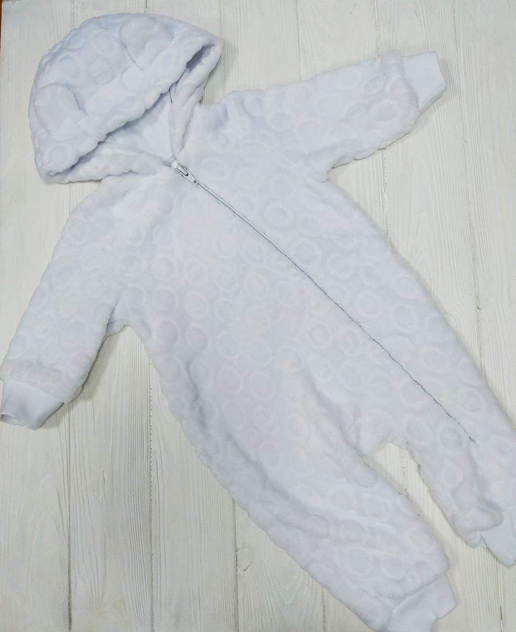 Утепленный человечек,слип с ушками для новорожденного Белоснежный