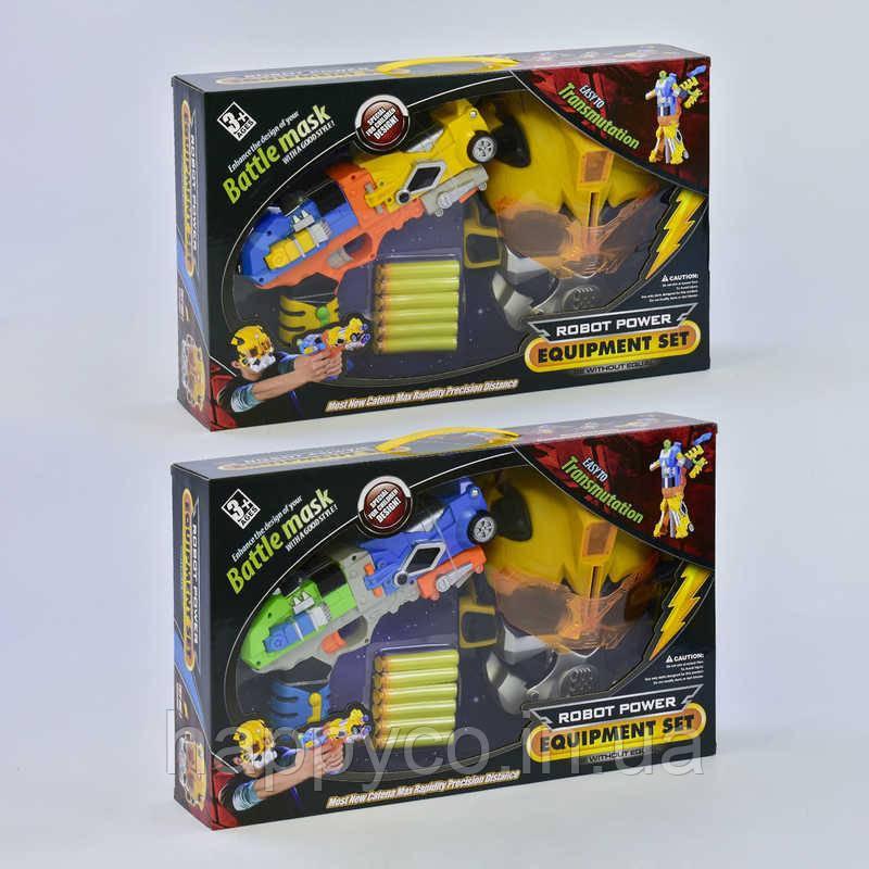 Детский пистолет-трансформер с маской , мягкие патроны, маска светится