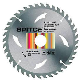Диск пильный Spitce по дереву 24Т 190 х 30 мм (22-940)