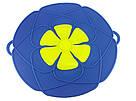 Силиконовая крышка невыкипайка 26 см (синяя), фото 2