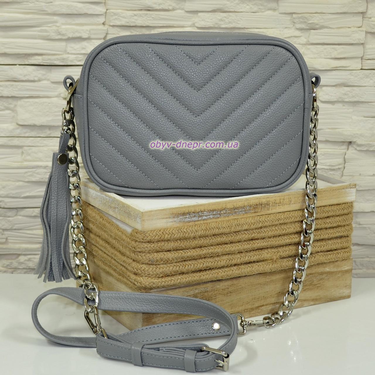 Женская сумка из натуральной кожи серого цвета. Производство Украина