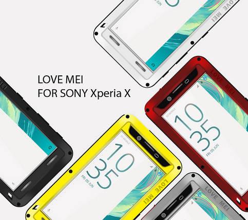 Чехол Love Mei PoverFul для SONY Xperia X, фото 2