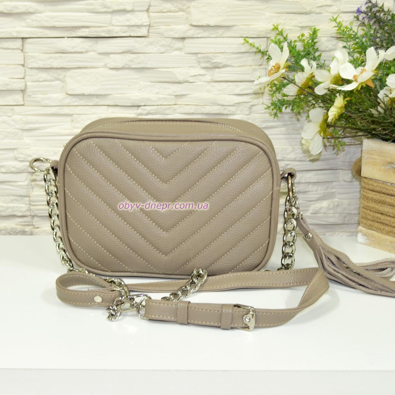 Женская сумка из натуральной кожи цвета визон. Производство Украина