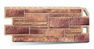 Цокольный сайдинг коллекция «Камень» Альта- Профиль, фото 1