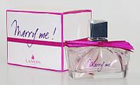 Женская парфюмированная вода Lanvin Marry Me