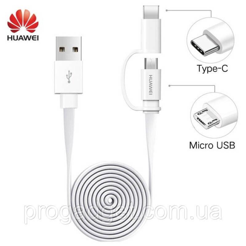 Кабель HUAWEI honor data cable AP55S 1,5 м USB-USB type C + Micro USB 2A Max
