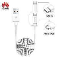 Кабель HUAWEI honor data cable AP55S 1,5 м USB-USB type C + Micro USB 2A Max , фото 1