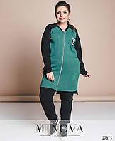3d982fa3f48 Бирюзовый женский спортивный костюм с V-образным вырезом большого размера