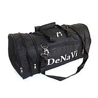 cc34d13039cc Сумка женская средняя в категории дорожные сумки и чемоданы в ...