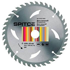 Диск пильный Spitce по дереву с адаптером 30Т 230 х 30/22.2 мм (22-953)