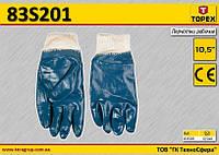 """Перчатки рабочие х/б с нитриловым покрытием размер 10.5"""",  TOPEX  83S201"""
