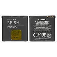 Батарея (АКБ, акумулятор) BP-5M для Nokia 5610, 5700, 6110, 6500, 6500, 8600, 900 mAh, оригінал