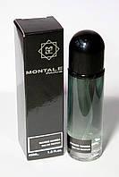 Мини парфюм Montale Mango Manga 45 + 5 ml в подарок, фото 1