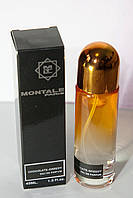 Мини парфюм Montale Chocolate Greedy 45 + 5 ml в подарок, фото 1