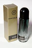 Мини парфюм Montale Dark Purple 45 + 5 ml в подарок, фото 1