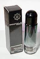 Мини парфюм Montale Vanilla Extasy 45 + 5 ml в подарок, фото 1