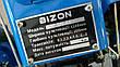 Дизельний мотоблок BIZON SH-81 , (з ручним стартером), фото 6