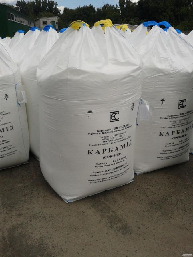 Карбамід | Черкаси Азот | N-46,2%