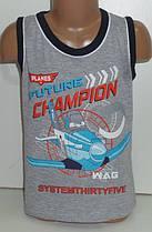 """Майка """"Champion"""" для мальчиков 3,4,5,6,7 лет 100% хлопок"""