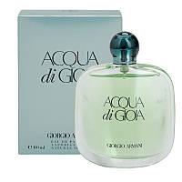 Женская парфюмированная вода Armani Acqua di Gioia + 5 мл в подарок