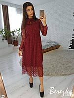 Платье миди из сетки с длинным рукавом 66PL2367, фото 1