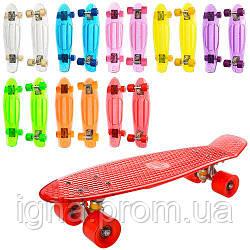 Скейт MS 0855-2 (10шт) пенни,57-15см,алюм.подвеска