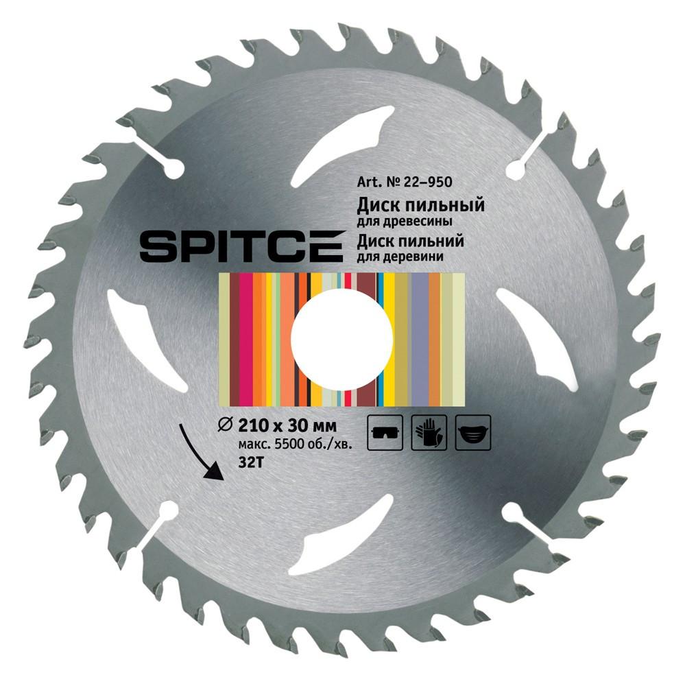 Диск пиляльний Spitce по дереву 32Т 210 х 30 мм (22-950)