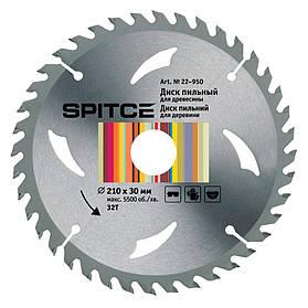 Диск пильный Spitce по дереву 32Т 210 х 30 мм (22-950)