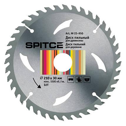 Диск пиляльний Spitce по дереву 32Т 210 х 30 мм (22-950), фото 2