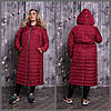 Женское стеганное пальто в больших размерах с капюшоном 10BR1326