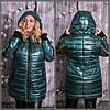 Женская стеганная куртка демисезонная в больших размерах 10BR1328