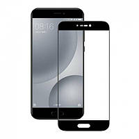Защитное Стекло «Xiaomi Mi5с» - Full Cover Half Glue - Black