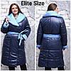 Женское теплое пальто плащевое под пояс в больших размерах 6BR1340