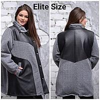 Зимняя Женская Куртка Трапеция — Купить Недорого у Проверенных ... 8fcbb39a0191f