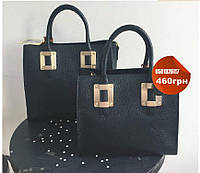 Сумка копия Софи Хульме Sophie Hulme брендовые сумки в Украине