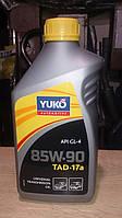 Универсальное трансмиссионное масло Yuko 85W-90 (tad 17A), 3л