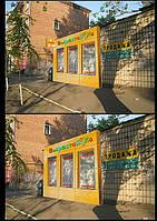 Дизайн детского магазина