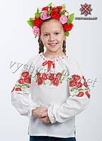 Вишиванки дитячі - для хлопчиків і дівчаток в Украине. Сравнить цены ... 0487633fef091