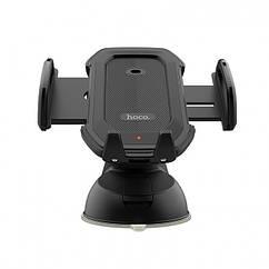 Автотримач Hoco - CA32 тримач для телефону Black