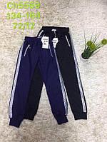Спортивные стильные штаны от 134 до 164 рост.