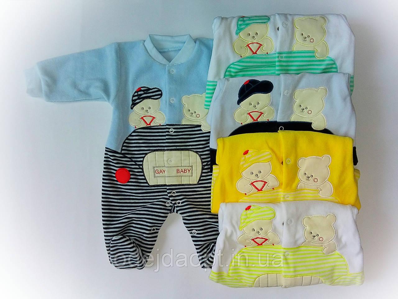 Человечек для новорожденных на кнопках с вышивкой 56,62,68 см