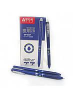Ручка гелевая автоматическая пиши-стирай, 0,5 мм, резиновый грип, синяя 3317BL-0101