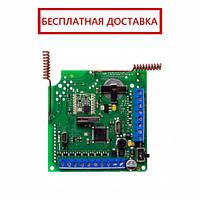 Приемник беспроводных датчиков Ajax ocBridge Plus