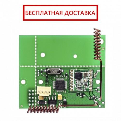 Интерфейсный приемник беспроводных датчиков uartBridge